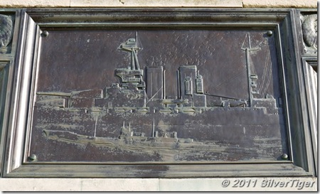 Bronze panel of naval warships